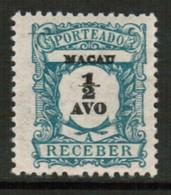 MACAU   Scott # J 1* VF MINT LH (Stamp Scan # 441) - Macau