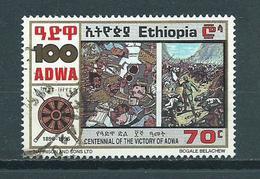 1995 Ethiopia Victory Of Adwa Used/gebruikt/oblitere - Ethiopië