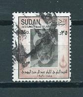 1997 Sudan El Mahadi Used/gebruikt/oblitere - Soedan (1954-...)