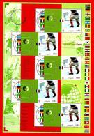 Fr. -- FRANCE  Bloc  &  Feuillet  --  2002  N° BF 49**  Neuf - Sheetlets