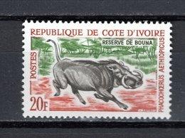 COTE D'IVOIRE N° 217  NEUF SANS CHARNIERE COTE  2.00€  ANIMAUX - Ivory Coast (1960-...)