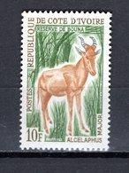 COTE D'IVOIRE N° 215  NEUF SANS CHARNIERE COTE  1.00€  ANIMAUX - Ivory Coast (1960-...)