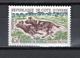 COTE D'IVOIRE N° 219  NEUF SANS CHARNIERE COTE  5.00€  ANIMAUX - Ivory Coast (1960-...)