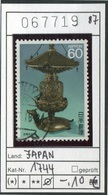 Japan - Japon - Nippon - Michel 1744 - Oo Oblit. Used Gebruikt - 1926-89 Emperor Hirohito (Showa Era)