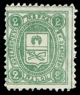 Russia - Zemstvo - Kobelaky - Schmidt # 18 / Chuchin # 10 D - Unused - 1857-1916 Empire