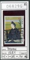 Japan - Japon - Nippon - Michel 1681 - Oo Oblit. Used Gebruikt - Usados