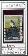 Japan - Japon - Nippon - Michel 1681 - Oo Oblit. Used Gebruikt - 1926-89 Emperor Hirohito (Showa Era)