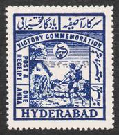 Inbdia - Hyderabad - Scott #51 MNH (3) - Hyderabad