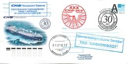 "RUSSIA 2018 № 2018/189. Shipping Company ""Sovkomflot"". (POST OFFICE: Murmansk) - Oil"