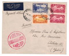 1939 - CACHET ROUGE 1er SERVICE AÉRIEN BEYROUTH ATHENES VARSOVIE Sur LETTRE COVER Du LIBAN Pour La GRECE POSTE AERIENNE - Liban