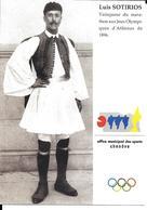 JEUX OLYMPIQUES ATHENES 1896 - OLYMPICS GAMES MARATHON ATHENS GREECE - GRECE - Jeux Olympiques