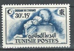 "Tunisie YT 350 "" Croisade De L'enfance "" 1951 Neuf** - Tunisia (1888-1955)"