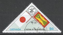 Grenada 1981. Scott #1033 (U) Festival Of The Revolution, Flags * - Grenade (1974-...)
