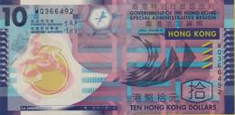 2014 Hong Kong 10$ P#401d - Hong Kong