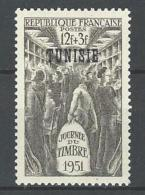 "Tunisie YT 349 "" Journée Du Timbre "" 1951 Neuf** - Tunisia (1888-1955)"