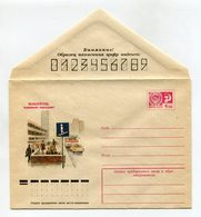COVER USSR 1977 USE UNDERGROUND PASS! #77-126 - 1970-79