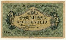 UKRAINE 1918 50 Karbovantsiy  F  Pick 6b - Ukraine