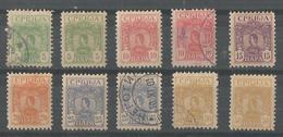 Alexandre L Yt 51-56 - Serbia