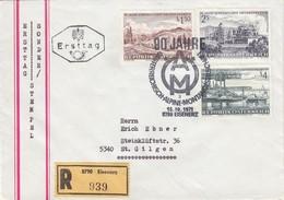 ÖSTERREICH 1971 - MiNr: 1373-1375 Komplett  FDC-Reko Beleg Mit SStmp. - FDC
