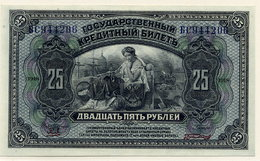 EAST SIBERIA (Priamur Provisional Government) 1918 25 Rub.  UNC S1248 - Russie