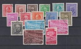EDIFIL 695/710 US  PRENSA TERRESTRE - 1931-50 Nuevos & Fijasellos