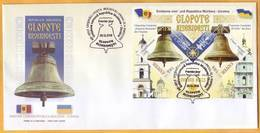 2018 Moldova Moldavie Moldau FDC Bells. Church. Christianity. Joint Release. Ukraine Chisinau Kiev - Moldova