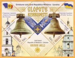 2018 Moldova Moldavie Moldau Bells. Church. Christianity. Joint Release. Ukraine Chisinau Kiev - Moldova
