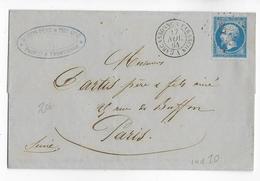 1864 - FERROVIAIRE - LETTRE SC De FRONTIGNAN (HERAULT) Avec AMBULANT CARCASSONNE à TARASCON => PARIS - 1849-1876: Période Classique