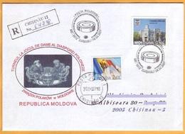 2007 Moldova Moldavie Moldau Special Cancellations. Poles In Moldova. Checkers. Championship Diaspora.  Postal History. - Schaken