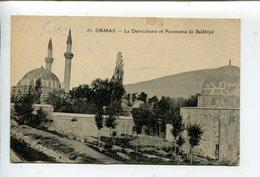Damas Dervicherie Saléhiyé - Syrie