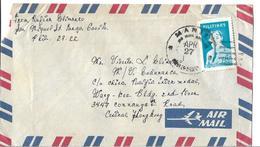Philippines Airmail 1974 Teodoro R. Yangco 90 S To Pakistan. - Philippines