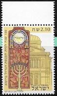 ISRAEL - 100° SINAGOGA DI ROMA - NUOVO ** - (YVERT 1710 - MICHEL 1784) - Israele