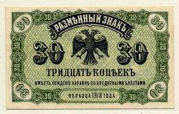 EAST SIBERIA (Priamur Provisional Government) 1918 30 Kop.  UNC S1243 - Russia