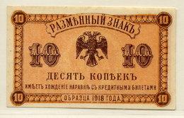 EAST SIBERIA (Priamur Provisional Government) 1918 10 Kop.  UNC S1242 - Russia