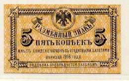 EAST SIBERIA (Priamur Provisional Government) 1918 5 Kop.  UNC S1241 - Russia