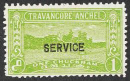 Inbdia - Travancore - Scott #O45 Unused - No Gum - Official - Travancore