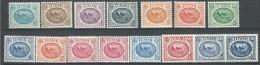 "Tunisie YT 337A à 345B "" Intaille Du Musée "" 1950 Neuf* - Tunisia (1888-1955)"