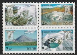 RUSSIE - N°6641/44 **  (2002) Volcans Du Kamtchatka - 1992-.... Fédération