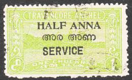 Inbdia - Travancore-Cochin - Scott #O3 Used - Official - Travancore