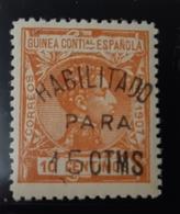 Guinea N58Y**sin - Guinea Española
