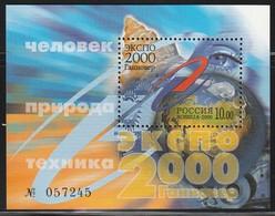 RUSSIE - BLOC N° 249 **  (2000) - 1992-.... Fédération
