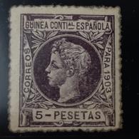 Guinea N25 N000 000 - Guinea Española