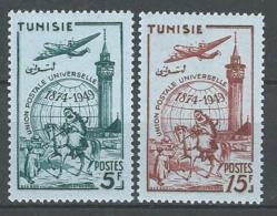 """Tunisie YT 331 & 332 """" Anniversaire UPU """" 1949 Neuf** - Tunisia (1888-1955)"""
