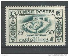 "Tunisie YT 329 "" Oeuvres De L'enfance "" 1949 Neuf* - Tunisia (1888-1955)"