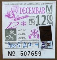 BOSNIA AND HERZEGOVINA 1 Month Coupon For Unemployed People Fof Public Transport - Season Ticket