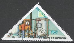 Grenada 1981. Scott #1035 (U) Festival Of The Revolution, Food Processing Plant * - Grenade (1974-...)