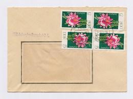DDR Umschlag MeF MiNr. 4x 1625 TSt BERNSDORF Auf Umschlag 1971 - DDR