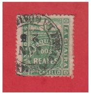ANTILLES -- PUERTO CABELLO -- TIMBRES DE NAVIRE PRIVE--1864--FACIT N° LG2 OBLITERE - Antilles