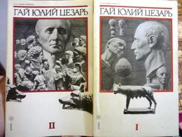 History - In Russian - Caesar, Guy Julius Notes By Julius Caesar And His Followers In 2 Volumes. - Livres, BD, Revues