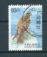 1998 Taiwan Birds On Prey Used/gebruikt/oblitere - 1945-... Republiek China
